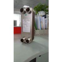 上海将星卢湾区打浦桥 的钎焊板式换热器生产厂家 家用过水热换热器 中央空调氟系统配套 液压油降温