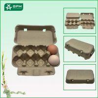 广州翔森,易降解鸡蛋包装盒 纸浆,拉萨鸡蛋包装盒 纸浆
