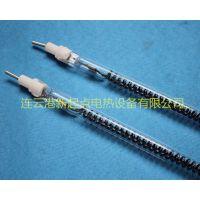 [供应]远红外线碳纤维石英加热管、各种规格型号加热管(可定做)