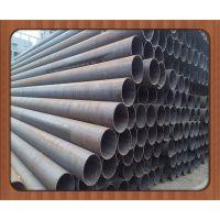 天津宝钢140*16P11合金钢管产品现货资源