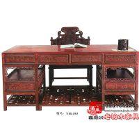 古典中式实木书桌写字台老板桌 鑫顺兴老榆木家具YM-205