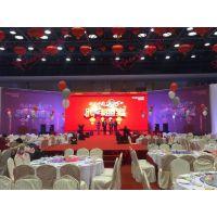 上海大型年会策划搭建公司