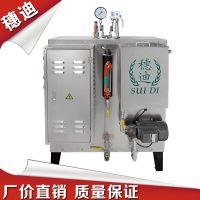 厂家直销108千瓦电热蒸汽锅炉夹层锅发酵罐化工物料加温节能环保