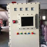 进申防爆BQX52防爆变频调速箱柜图纸生产