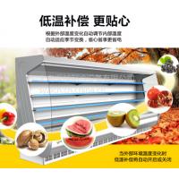 深越弧形展示柜 自助火锅点菜柜展示柜 水果保鲜柜点菜柜