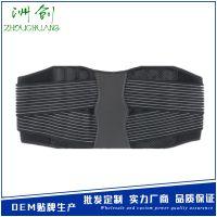 运动护腰夏透气 弹簧支撑加压腰带足球篮球跑步骑行健身男女护具