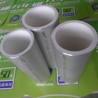 金昌_dn40 耐温耐压衬塑(PE-RT II)铝合金管 优质品牌厂家供应