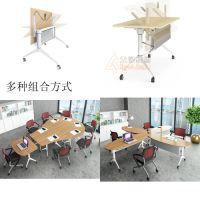 供应批发深圳众晟家具ZS-HD04B板式多功能折叠会议培训桌