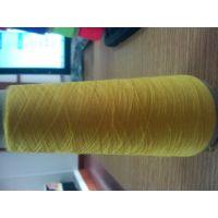 【本厂直销】30s单股 涤纶色纺纱 出口品质 质量保证