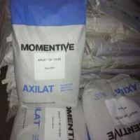 进口 美国 瀚森 AXILATTM DF770DD 粉末消泡剂