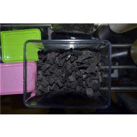 炭化机_孟加拉连续炭化机_多种原料连续式炭化机