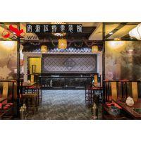 合肥餐厅装修新古典主题餐厅设计韵味十足造就沉稳空间