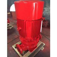 立式消防泵厂家直销XBD5/15-80L太原消火栓泵11kw电动消防喷淋泵