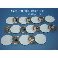 10mm 线圈 超小超薄 NTAG213 NFC 透明PVC钱币卡 0.5mm 厚度