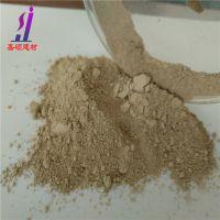 供应负离子球 硅胶负离子粉 涂料用 电气石粉