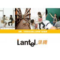 沈阳培训机构学校管理软件懂客户,营销很火爆!