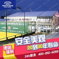 山东赛事篷房 华烨双层铝合金篷房 主用于赛事休息、接待