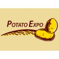 2017中国国际薯业博览会