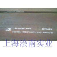 S690QL桥梁结构钢 舞钢欧标高强板 上海现货