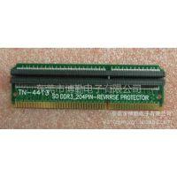 供应SO DDR3-204Pin 反向内存测试转接板  笔记本内存测试转接板