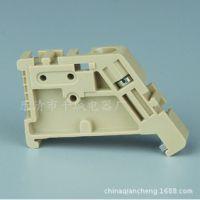 厂家直销SAK端子固定件 EW-35终端固定件 C45导轨堵头 价格合理