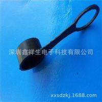 厂家直销各种型号防尘套 M16航空插头防尘套,产品有M12-28防尘套