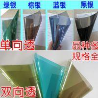 单向透视玻璃膜隔热保温遮光防紫外线防晒不反光建筑膜厂家批发