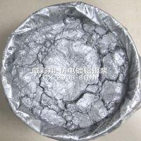 供应细白铝银浆3um 塑料吹塑色母粒专用环保特细铝银浆 深圳银浆