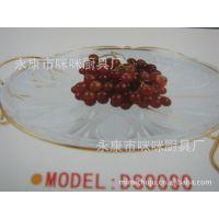 太阳花水果盘镀金直线条纹果盘金属支架玻璃器皿桌面圆形水果面