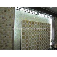 供应福州立石居然之家店销售各种玉石马赛克 背景墙 玉石工艺品等