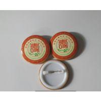 合肥专业马口铁徽章制作、印刷马口铁胸章定制、合肥马口铁徽章厂家