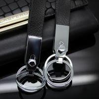 韩国创意真皮金属高档男士汽车腰挂钥匙扣钥匙链钥匙圈挂件