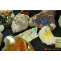 澳宝原石,澳洲宝石,澳洲蛋白石,非洲澳宝,墨西哥澳宝土澳宝