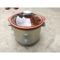 库存小家电 电炖锅 电热煲 养生锅煲汤盅   紫砂煲 电炖煲