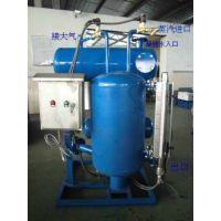 冷凝水回收器价格