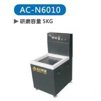 生产厂家直销 奥辰精密研磨抛光机N8010 价格优惠中