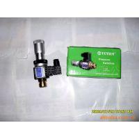 供应橡胶定型机.联新定型机液压零件
