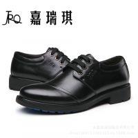 男鞋正装皮鞋品牌商务头层皮精品手工制作系带厚底真皮男鞋商务鞋