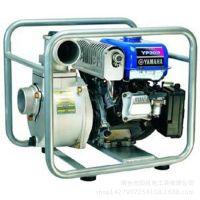 雅马哈汽油机水泵YP30G 3寸 抽水性能优异 经济耐用 保养方便
