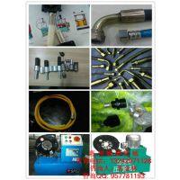 供应山东压管机、福建压管机 液压压管机 二手压管机 液压管压管