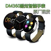 DM360智能手表 全面兼容IOS 支持心率监测测试蓝牙手表 诚招代理