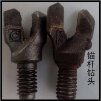 三强煤矿用机械锚杆钻头锚杆钻机使用28#30#3两翼钻头