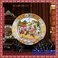 中式装饰精致陶瓷展示盘 粉彩山水大气陶瓷赏盘 纪念盘生产