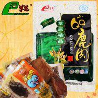 内蒙古特产零食熟食 休闲食品厂家批发 美味特色小吃 158g QQ鹿肉