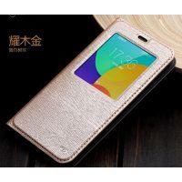魅族手机壳魅蓝note手机套翻盖式保护皮套5.5寸智能外壳m463c
