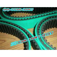 传动带-聚氨酯钢丝同步带,齿面加绿布同步带,背面加红胶同步带