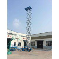 山东移动式升降机批发市场 航天牌液压升降台 4-20米维修高空作业平台