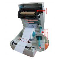 斑马(ZEBRA)GK888CN e邮宝标签打印机|体积小巧型热敏打印机