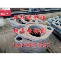 东兴//45#厚板切割//圆环公司钢板切割轴承座
