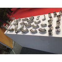 批量供应 温州先宇 不锈钢焊接管件,卫生级管件 液态管路连接件,流体配件